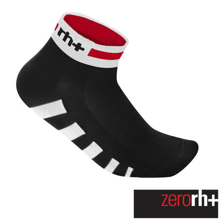 ZeroRH+ 義大利Meryl Skinlife低筒運動襪 ●黑/白、黑/黃、黑/橘、黑/綠、白/黑● ECX9069
