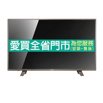 CHIMEI奇美43吋LED液晶電視TL-43A300含配送到府+標準安裝