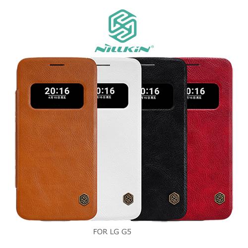 NILLKIN LG G5 H860 秦系列皮套