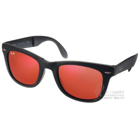 RayBan太陽眼鏡 水銀鏡面折疊款(霧黑-紅) #RB4105 601S2K-50mm