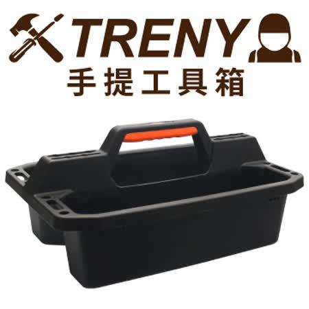 TRENY-手提工具箱G-B20