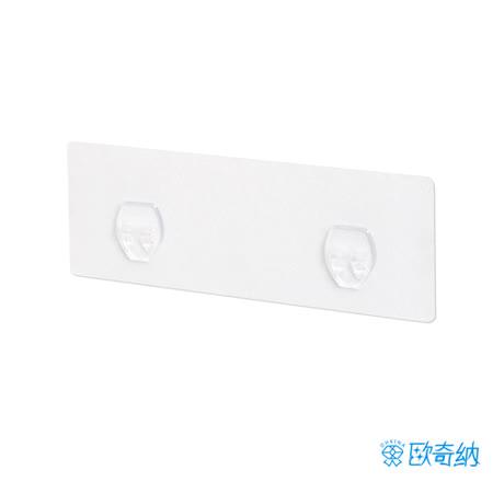 (任選)【歐奇納 OHKINA】隨手貼系列_置物架專用長方型重複貼掛勾(7.5x21cm)-1入裝