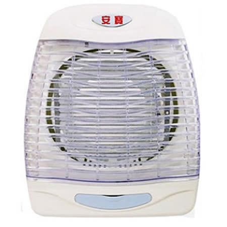 『安寶』☆ 22W 桌掛兩用捕蚊燈 AB-9601