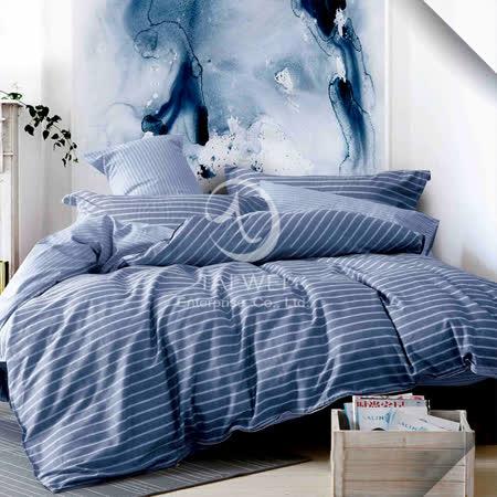 【布魯斯】加大純棉四件式涼被床包組