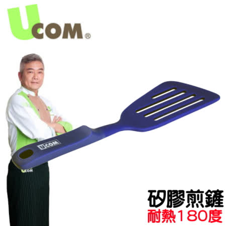 【UCOM】璞原霧鋼矽膠平底鍋煎匙