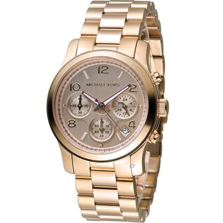 Michael Kors 自我風格計時腕錶 MK5128
