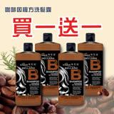維髮健BELLARO咖啡因複方洗髮露 500ml*2