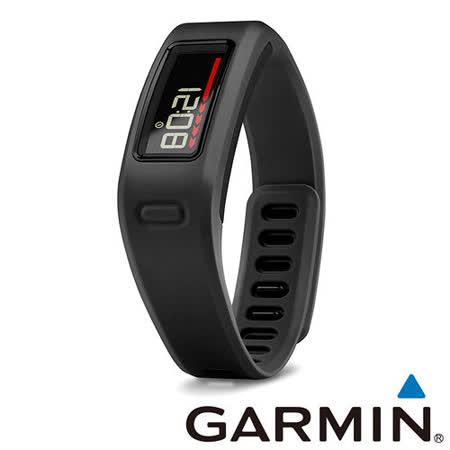 GARMIN vivofit健身手環 (全新拆封品)