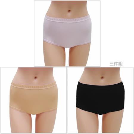 【LADY】舒柔貼身棉褲(三件組)