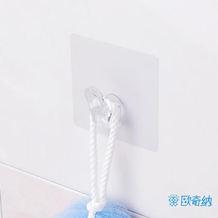 (任選)【歐奇納 OHKINA】隨手貼系列_多用途毛巾架/浴巾架重複貼掛勾-1入裝