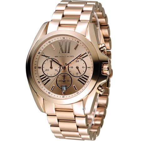 Michael Kors 漫步羅馬三眼計時腕錶 MK5503