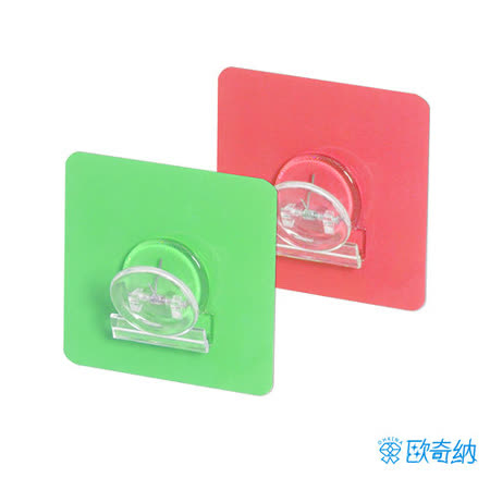 (任選)【歐奇納 OHKINA】隨手貼系列_多用途方形馬卡龍文件夾重複貼掛勾(6.8x6.8cm)-2入裝