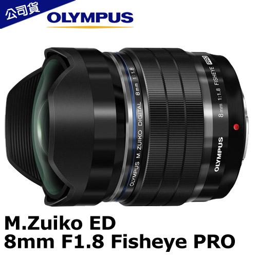OLYMPUS M.ZUIKO 8mm F1.8 魚眼鏡頭 (公司貨)