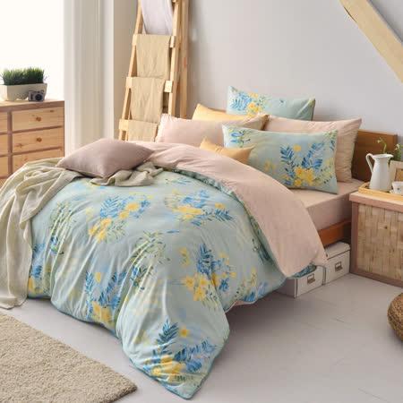 MONTAGUT-碧色精靈-純棉-雙人四件式兩用被床包組