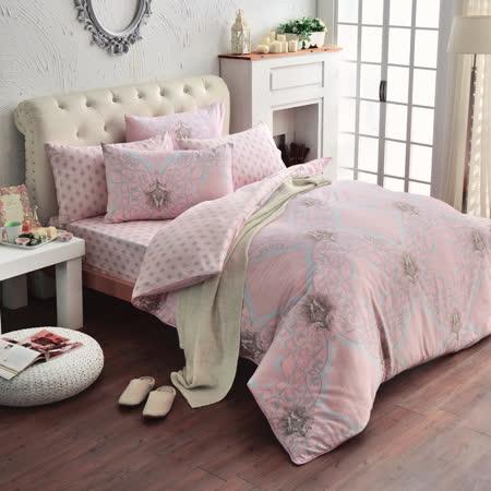 MONTAGUT-瑪格麗特-純棉-雙人四件式兩用被床包組