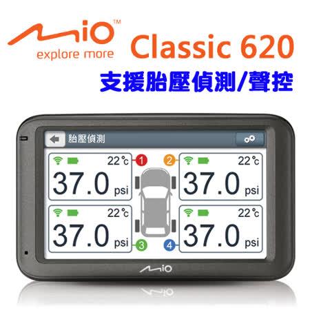 MIO Classic 620動態測速預警五吋聲控導航機+螢幕擦拭布+電容觸控行車紀錄器安裝方法筆