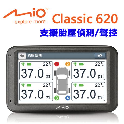 MIO Classic 620動態測速預警五吋行車紀錄器規格聲控導航機+螢幕擦拭布+電容觸控筆