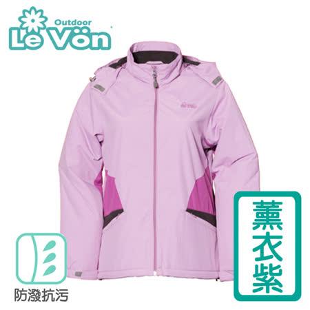 【LeVon】女款防風潑水刷毛外套(LV3173)