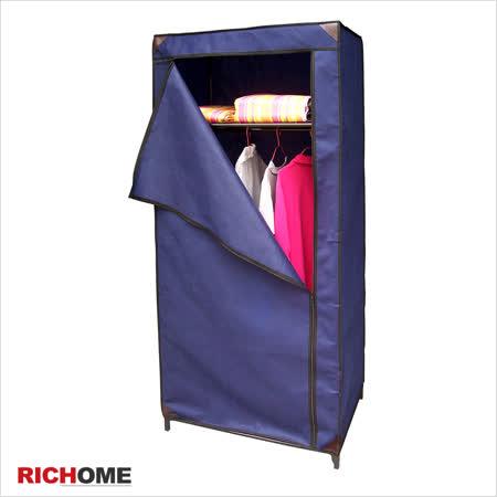 【部落客推薦】gohappy 購物網【RICHOME】Lincon路易斯布衣櫥好嗎tw shopping