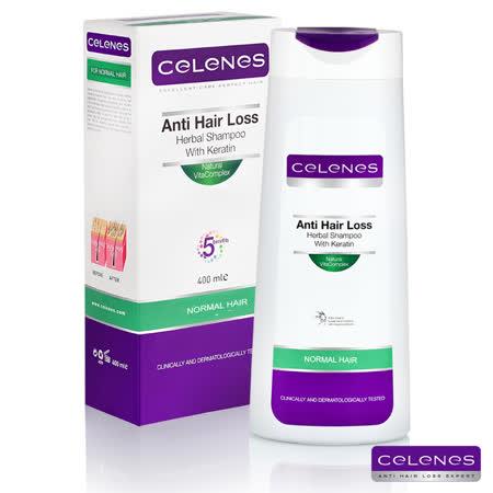 CELENES夏琳絲-有機成分活氧舒敏洗髮露(一般髮質/敏感性頭皮)