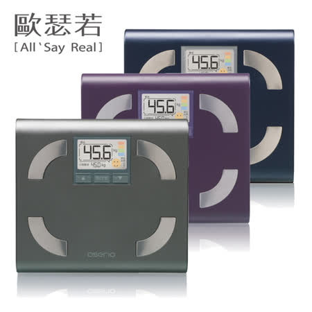 OSERIO多功能中文體脂計FFP-330 (三色任選)