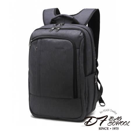 DF BAGSCHOOL - 韓系都市型男多功能筆電後背包-黑色