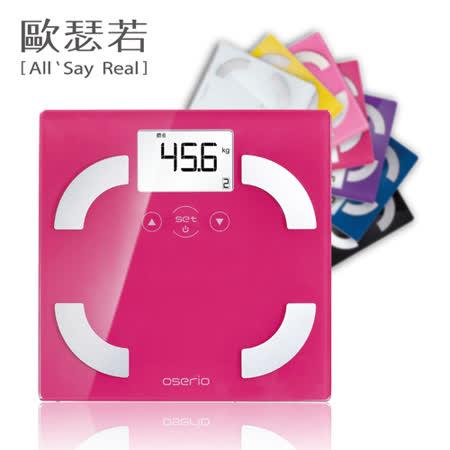 OSERIO時尚多彩中文體脂計FLG-351 (七色任選)