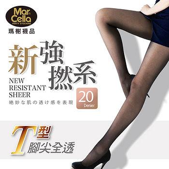 瑪榭 新強撚紗褲襪-2色可選(黑/膚)