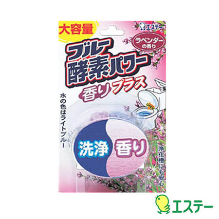 日本進口 馬桶自動清潔薰衣草酵素芳香錠消臭劑 LI-115433