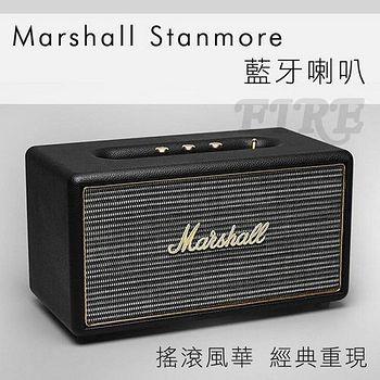 Marshall Stanmore 搖滾復古經典 高音質 藍牙喇叭 支援RCA 光纖 (經典黑)