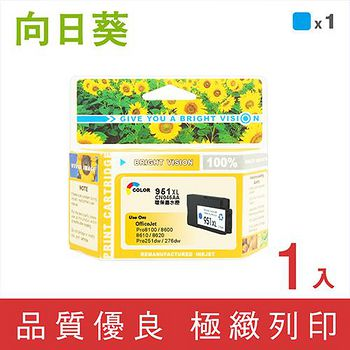 向日葵 for HP NO.951XL 藍色高容量環保墨水匣 CN046AA