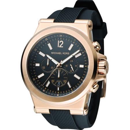 Michael Kors Dylan系列競速方程式計時腕錶 MK8184