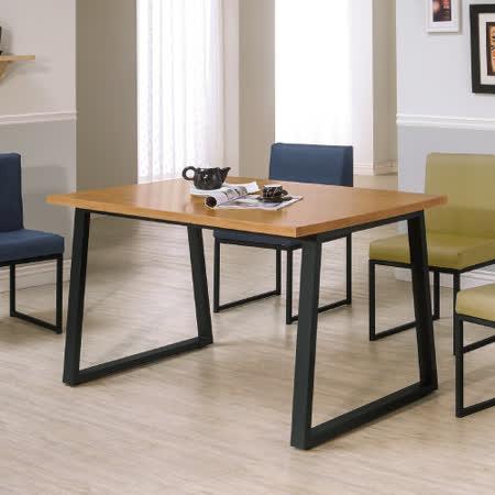 【AS】威爾斯餐桌椅組(一桌四椅)