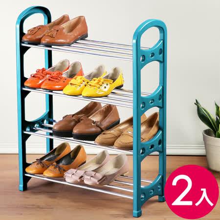 (團購2入)《Homelike》簡約四層收納鞋架