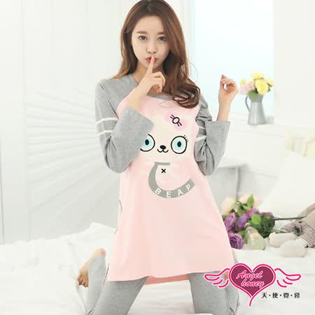 【天使霓裳】哺乳衣 俏皮小貓長袖兩件式哺乳衣(粉F)