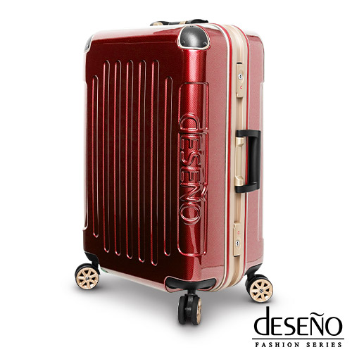 福利品-Deseno皇家鐵騎28吋PC鏡面碳纖維紋鋁框箱happy go 店家(金屬紅)