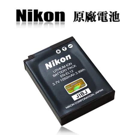 NOKIA EN-EL12 / ENEL12 專用相機原廠電池 (全新密封包裝) S9100,P310,S9300,S9200,AW100,S6150