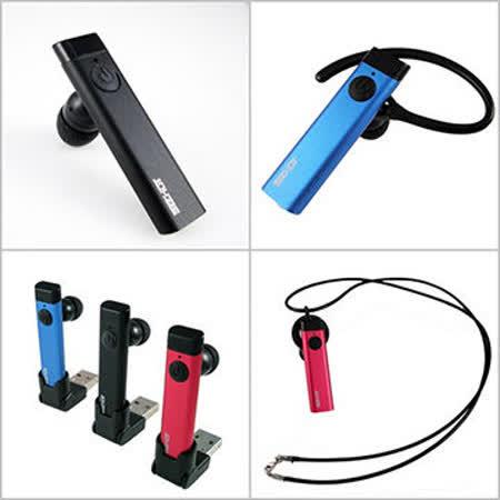 嘻哈部落 SeeHot 【雙待機】(SBH-023RT) V3.0 鋁合金入耳式藍牙耳機
