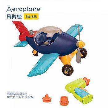 美國B.Toys 飛羚機 0