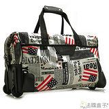 【法國盒子】美式風格拉桿旅行袋(國旗)30239