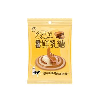 森永濃醇焦糖鮮乳糖家庭包250g