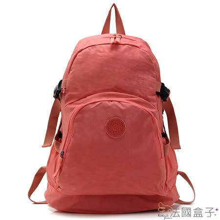 【法國盒子】超輕量多用途後背包(粉色)973
