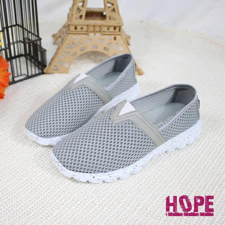 【HOPE】超輕量透氣網噴墨底休閒慢跑鞋–灰(K164AF3050)