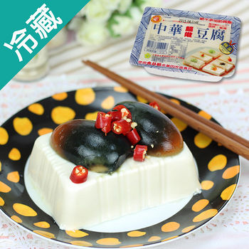 中華非基因改造超嫩豆腐300G/盒