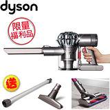 【極限量福利品】dyson DC61 無線吸塵器升級組(霧灰款)