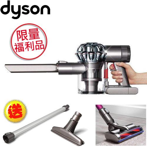 ~極 品 送床墊吸頭 木質地板吸頭~dyson DC61 無線吸塵器升級組^(緞紫款^)