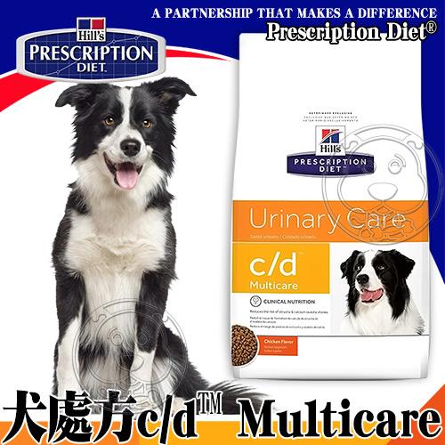 美國Hills希爾思~犬處方cd™膀胱健康Multicare~8.5LB^(3.85KG^