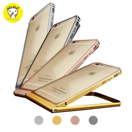 iPhone 6 / 6S 手機保護殼 360度自拍旋轉金屬手機框 手機殼 手機框 (XN299)