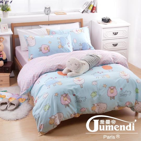 【法國Jumendi-歡樂羊群】台灣製單人三件式特級純棉床包被套組