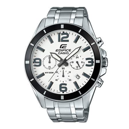 CASIO EDIFICE 高科技智慧三眼三針賽車男用腕錶-47mm/EFR-553D-7B